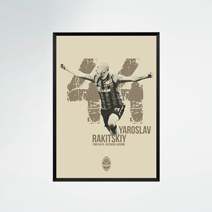 "Picture of ""Rakitskiy"" poster"