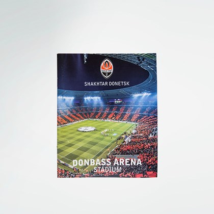 Picture of FC Shakhtar Donbass Arena notebook, 48 sheets