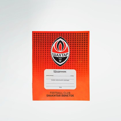 Picture of FC Shakhtar diary