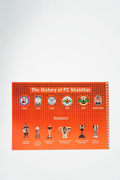 Picture of FC Shakhtar Hammers sketchbook, A4, 25 sheets