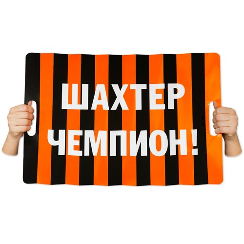 Picture of Flapping Fan «FORWARD SHAKHTAR»