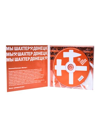 "Picture of Disk CD ""We are a Shakhtar Donetsk"""