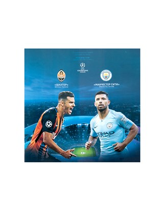 Picture of Champions League Program