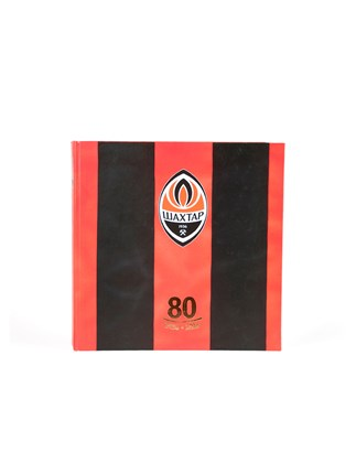 Picture of FC Shakhtar Donetsk's 80th Anniversary book. Official History