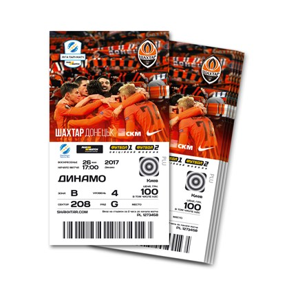 Picture of Away Ticket