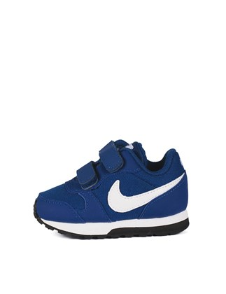 Picture of Kids' Nike sneakers