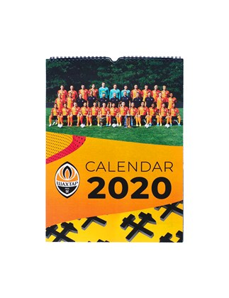 Picture of 2020 FC Shakhtar wall calendar