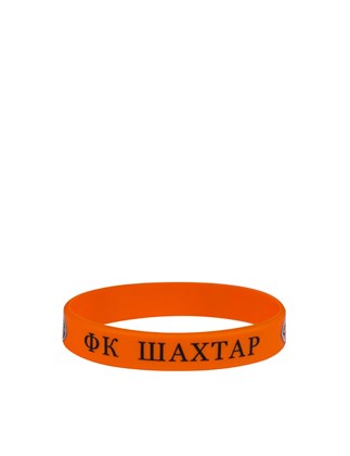 Picture of Orange FC Shakhtar silicone bracelet