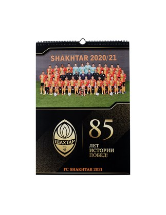 Picture of 2021 FC Shakhtar wall calendar