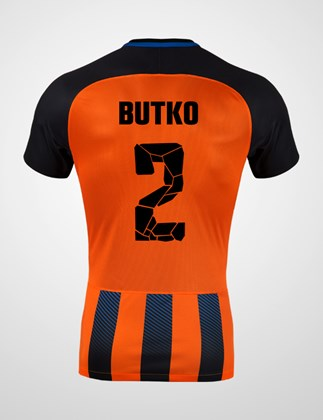 Picture of Shirt Home 17/18 - Butko Bohdan