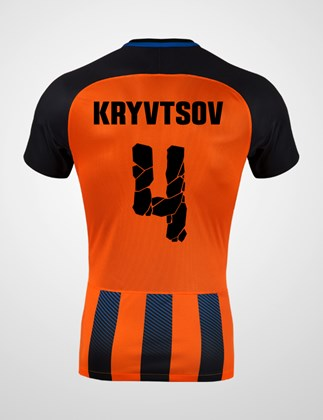 Picture of Shirt Home 17/18 - Kryvtsov Sergii