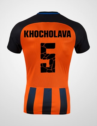 Picture of Shirt Home 17/18 - Khocholava David